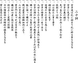 niju-kun-320